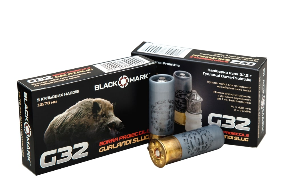 BLACK MARK G32 SLUG CARTRIDGES