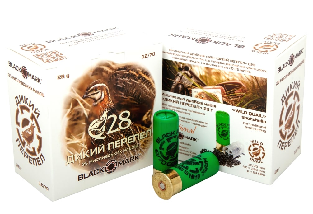 BLACK MARK Q28 HUNTING CARTRIDGES